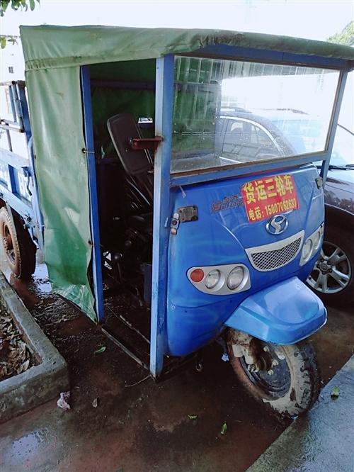 ???????? 出售本人的三轮货车,好开不贵。 可以看车再定价,有意者联系本人15007062...