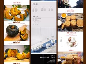 淘寶主圖詳情頁設計