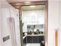 香江豪园85平米精装小三室喊价39.8万