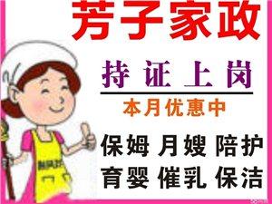 信阳24h提供保姆 育婴师 月嫂 护工