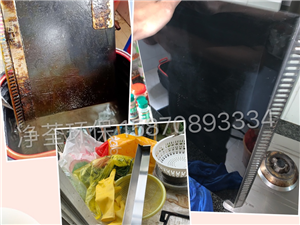 专业清洗家电,油烟机、空调、冰箱热水器等,洗坏包修