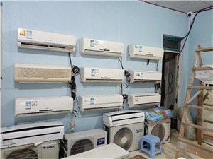 专业买卖二手空调 空调移机 安装维修 充氟