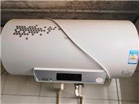 使用中海尔热水器因搬家不需要了,原价1200使用了一年左右,现价500出售。