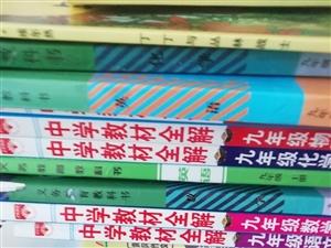 初中三年��n本及�Y料。全解,�卷,作文��,中考模�M卷等。