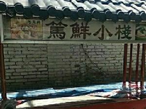 低�r(1200)�D�大宋美食城(淘��城)小吃�【2米】,九成新。新做�]多久的2米�L�粝洌ㄕ信疲�,面板...