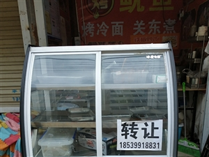 出售 出售一套鐵板燒,一個電鐵板一個氣鐵板,一個1.8米工作臺,一臺1米保鮮展示柜,一個冷凍小冰箱...