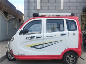出售17年自家用的電動三輪一輛,無事故,電池新,動力強。聯系電話15693711166。