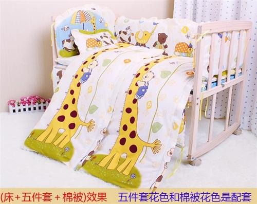 本人有一米二婴儿床,可以移动,2用改装书桌,9成新,基本没有用过,低价出手