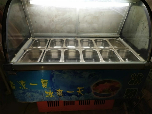 冰粥機9成新,12盒,照明制冷佳,功能正常無損壞。自制,售賣皆可。