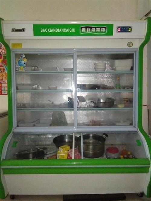 鸿升展柜和海尔冰柜低价出售
