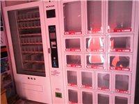中吉全能型自动售货机,一主一副,9.9成新高配置,支持微信支付宝现金付款,半价急售,低投资高回报是您...