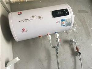 上门安装维修电热水器,全新未拆封,配件齐全,批发零售。热水器,油烟机。燃气灶。免费送货上门,免费安装
