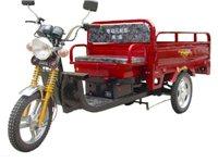 求购1.8米货箱的三轮车成色好点的!装水电瓶的那种有货源的朋友联系下谢谢! 13379603355