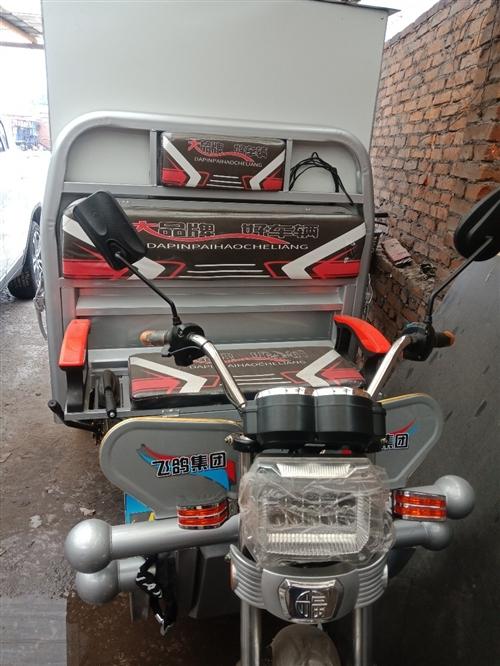 出售電動三輪車剛買沒幾天帶車棚