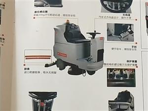 本人有4台洗地机,一辆尘推车出售,用了半年95成新现出售。