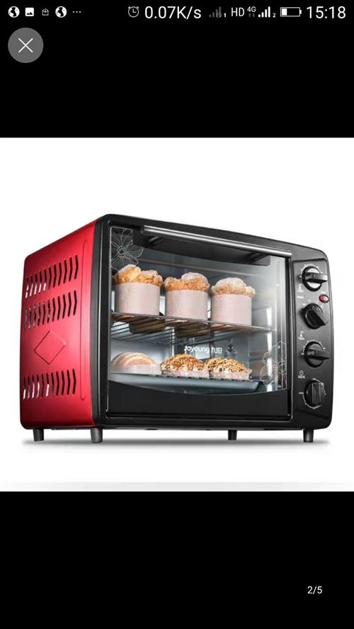 全新九阳电烤箱,买了没有用过,没开封,现转让