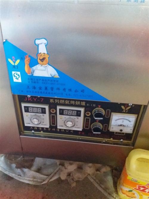 电饼锅专做酱香饼用,四月2700买的,用了50天,因为家中有其他工作就没有坚持做,现在饼锅九成新出售...