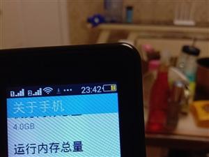 PHILIPS.99新!�奈淳S修�^!安卓系�y!�e置!京�|自�I!