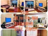 东城国际小区,一住宅出售,100.4精装修步梯四楼,带全部家具家电,(也可不带)看房议价