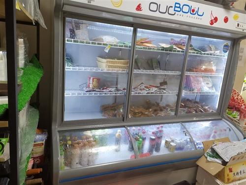 因本店要更换新设备,现出售九成新风冷柜一台,柜长2.4米,上层可保鲜,下层可微冻,可存放水果或者蔬菜...
