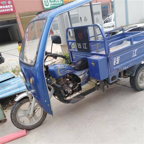 出售錢江三輪摩托車,手續齊全九成新