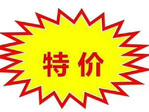 忻州联通1711750【AAA】 171175006661200 171175016668...