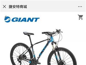 捿安特自行车才卖1个多月,没时间骑,现处理有意电话联系。