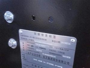 出售全新杭州3吨叉车升高3.5米2019年五月31号出的,
