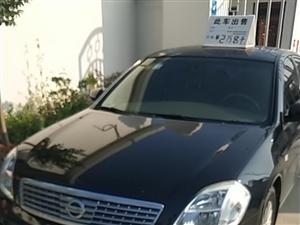此車已經出售