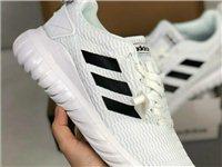 阿迪達斯運動鞋低價處理,西安本地人。尺碼是40/40.5/41/42/42.5/43/44。看上的人...