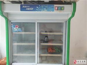 �c菜柜是1.2米的,�\行正常,�I了一�_大的,所以把小的�u了,有需要的看��系