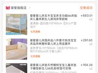 低价出售闲置的两个婴儿床 可变书桌的 原价一套1150现价500不介意的可以送床上用品 两个一键折叠...