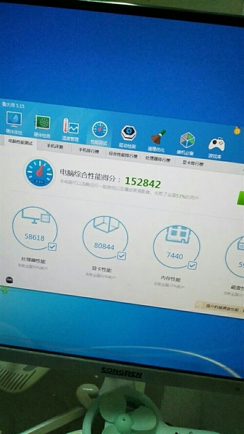 收600左右,收电脑主机,鲁大师总分不能低以8万分以下,处理器不能低以5万分,加微信微信同号!