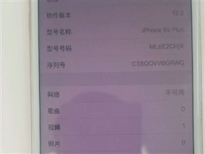 苹果6plus   国行 16G   玫瑰金 手机九成新 有需要的联系