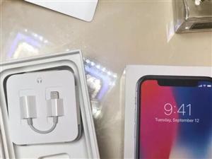 苹果X原装正品自带耳机转换器自用不喜欢。 都没有打开过