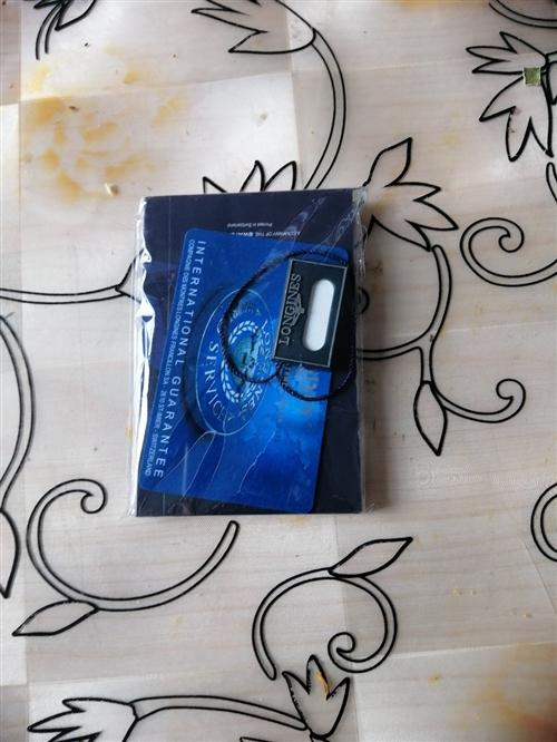 浪琴品牌瑞士手表,瓦斯表!全新的!原价9800现价亏本处2500!需要的人联系啊