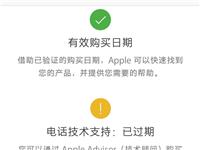 蘋果xs金色 256G 99新 無磕碰 有發票 今年三月二十八觀音橋零售店買的,自用機很愛惜 有需要...