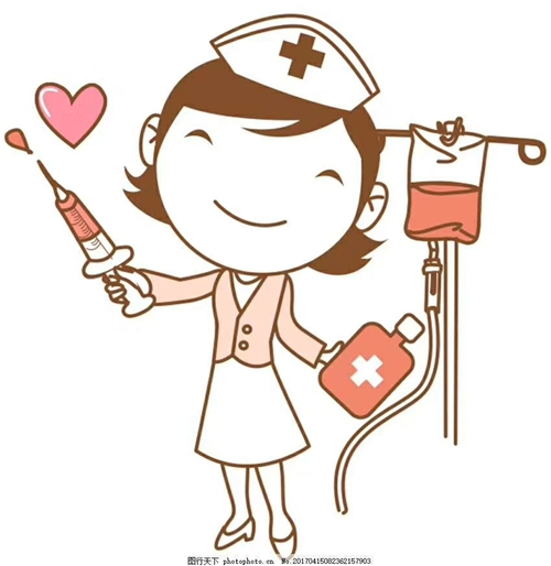 专业上门打针护士带证(可带药)联系电话130-3906-0356