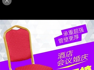 �F有50��椅子和凳子出售,九成新,交易地�c�水�h城