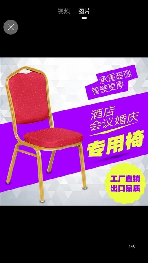 現有50張椅子和凳子出售,九成新,交易地點鄰水縣城