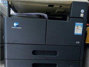 美能达235复印机原装粉底价出售,因复印机报废,备粉多了,有需要的联系我,