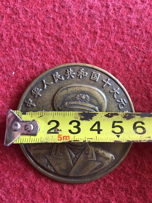 十大元帥,純銅,老貨,6厘米寬,巴掌大,有很高收藏價值!一套10個,貨不多,
