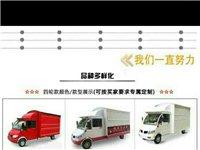 9诚信电动餐车,低价转让,1.5万,可适当小刀。