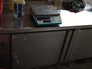 冰柜和保鲜柜便宜出