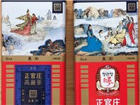 托同事从韩国带回的韩国高丽参6年根,转给需要的人,京东商城价格2699元每盒,现二盒打折共4000元...