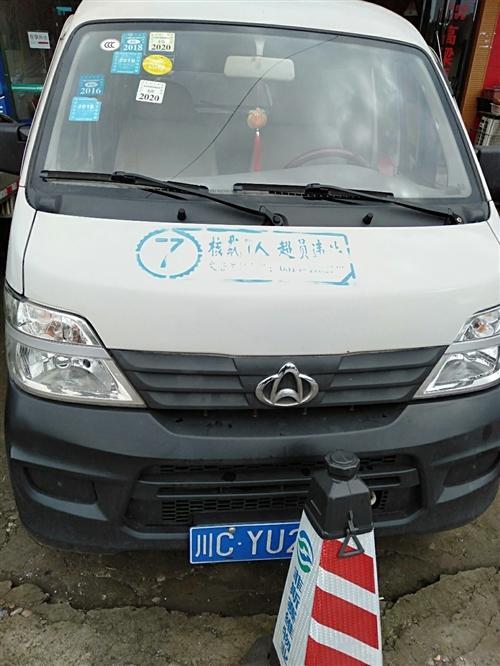出售长安二带烧油2014年7月份车子极品发动机没问题18828885003