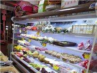 風幕柜一臺,長3.6米,高2米,專業保鮮水果蔬菜