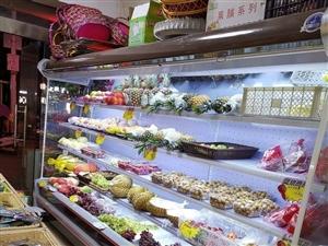出售3.6米風幕柜一臺,高2米,分體機有外機,專業保鮮水果蔬菜
