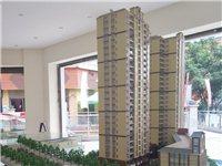 怒江泸水市中央大街高端住宅环境好,五证齐全安全放心,前可见水后可靠山