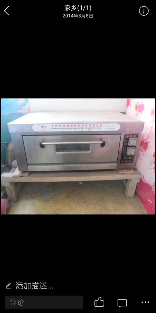 出售一台电烤箱8成新